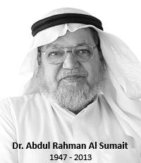 Dr. Abdul Rahman Al Sumait
