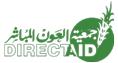 جمعية العون المباشر Logo