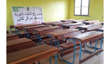 Directaid Education al-zia' High School - Mali 4