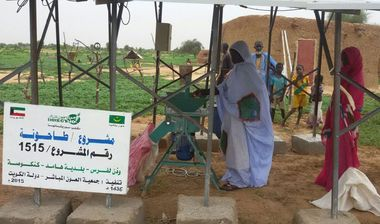 Directaid development Mill Project - Mauritania 1