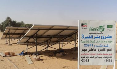 Directaid Water Projects AL Khair Well 3 1
