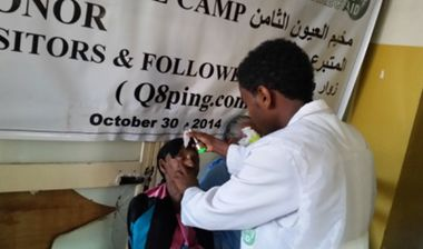 Directaid Eye Projects Eye Camp  1 2