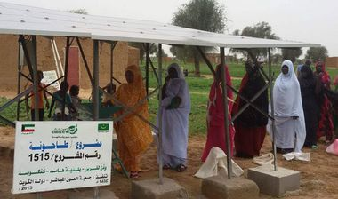 Directaid development Mill Project - Mauritania 2