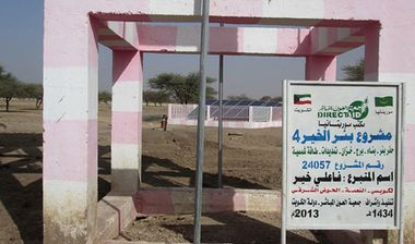 Directaid Water Projects AL Khair Well 4 1
