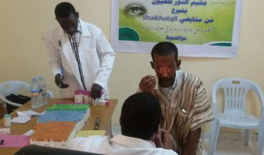 Directaid Sheikha Kuwait Projects Eye Camp 8 shaikhatq8 followers 3