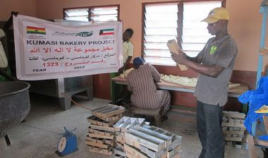 Directaid development Bakery La Elah Ela ALLAH 2 3