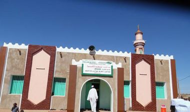 Directaid Masajid al-akhuwah masjid 3