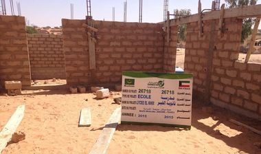 Directaid Education High School - Mauritania 4