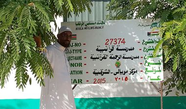 Directaid Dawa Projects Qura'an school - Kenya 1