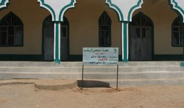 Directaid مساجد  Masjid Moyale Center - Kenya 1