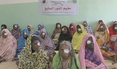 Directaid Eye Projects Eye Camp 7 14