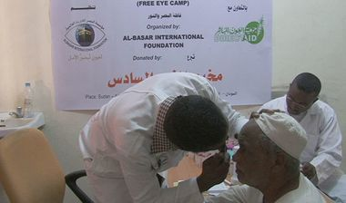 Directaid Eye Projects Eye Camp  6 1