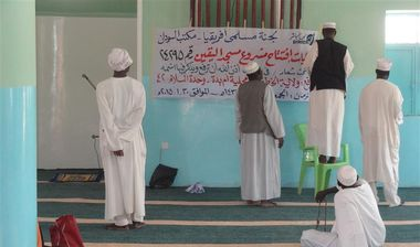 Directaid مساجد  Al-Yaqeen Masjid 3