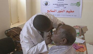 Directaid Eye Projects Eye Camp 7 5