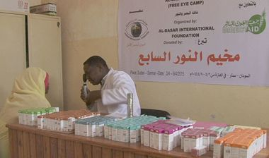 Directaid Eye Projects Eye Camp 7 8