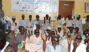 Directaid Eye Projects Eye Camp  4 1