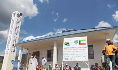 Directaid Masajid ِAl Taqwa Masjid 1