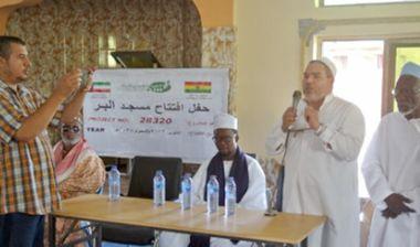 Directaid Masajid Al Bir's Masjid 8