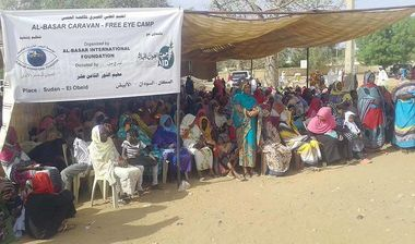 Directaid  eye camp - 18 1