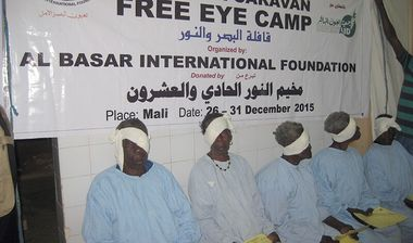 Directaid Eye Projects eye camp - 21 8