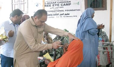 Directaid Eye Projects eye camp - 23 2