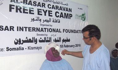 Directaid Eye Projects eye camp - 23 5