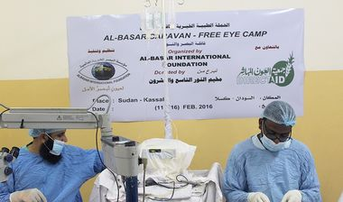 Directaid Eye Projects eye camp - 29 6