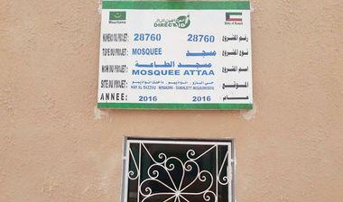 Directaid Masajid Masjid Al-Tta'aa - Mauritania 5