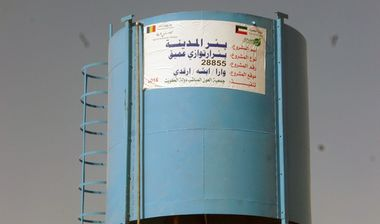 Directaid مشاريع المياه Al-Madinah artesian well - Chad 6