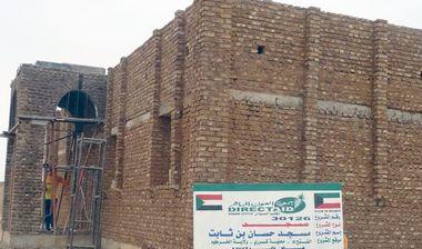 Directaid مساجد  Hassan bin thabet Masjid 1