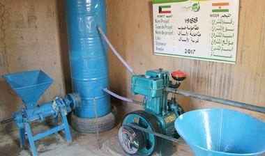 Directaid مشاريع التنمية Niger Mill - 2 1