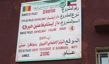 Directaid مشاريع كويت بنق Waqf Yateem Q8ping (4) 12