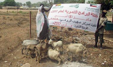 Directaid مشاريع التنمية Development Goat -1 4