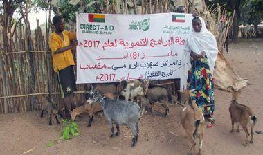 Directaid مشاريع التنمية Development Goat -1 5
