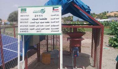 Directaid مشاريع التنمية Al-Khair Mil-1 14