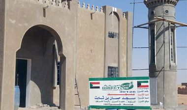 Directaid Masajid Hassan bin thabet Masjid 5