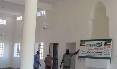 Directaid Masajid Hassan bin thabet Masjid 6