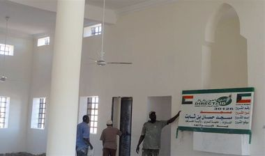 Directaid مساجد  Hassan bin thabet Masjid 6
