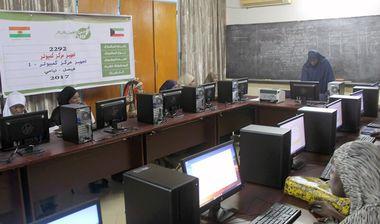 Directaid مشاريع التنمية Computer Center - 1 3