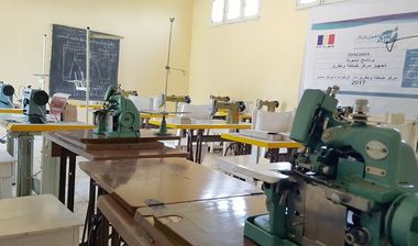 Directaid مشاريع التنمية Sewing Center - 1 7