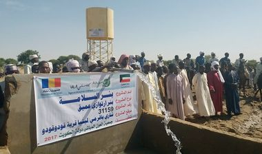 Directaid Water Projects Al-Salamah Well 2