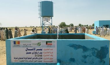 Directaid Water Projects Al-Amal Well 1