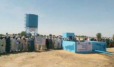 Directaid Water Projects Al-Amal Well 3