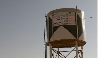 Directaid Water Projects Al-Oun Well 6