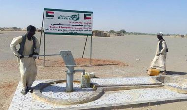 Directaid Water Projects Dhul Hijjah surface Wells 2 1