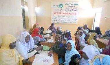 Directaid مشاريع اليوم العالمي لمهارات الشباب. Training courses for older orphans 10