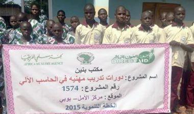 Directaid مشاريع اليوم العالمي لمهارات الشباب. Training courses for older orphans 14