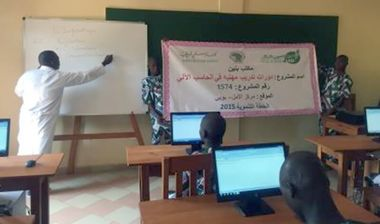 Directaid International Day for the Skills of Young People Projects Training courses for older orphans 15