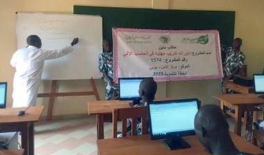 Directaid مشاريع اليوم العالمي لمهارات الشباب. Training courses for older orphans 15