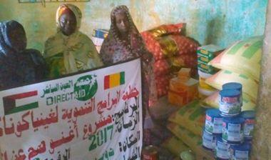 Directaid مشاريع التنمية Stop Them to Begging-1 5